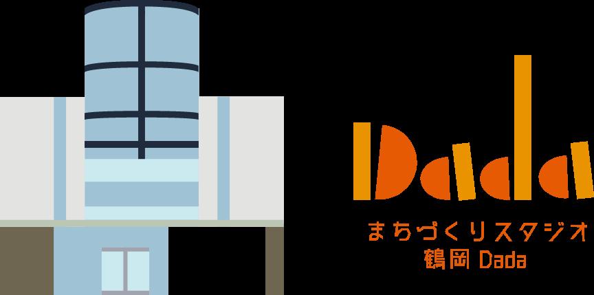 まちづくりスタジオ鶴岡Dada